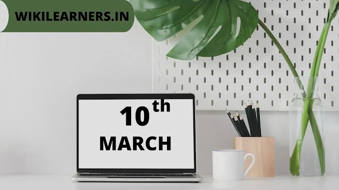 List of useful famous important facts about 10th March