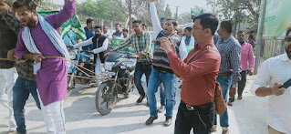 rjd-protest-for-petrol-price-hike