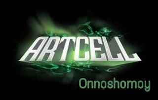 Onnoshomoy-artcell-lyrics