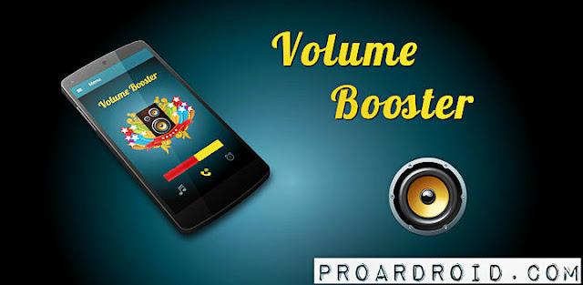 تطبيق Speaker Booster Plus v1.5.7 لتضخيم الصوت للاندرويد مجانا logo