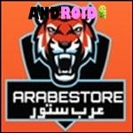 ArabeStore