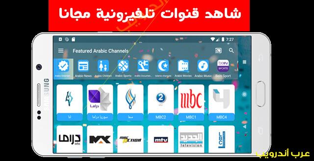 www.arabanderweb.com