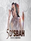 Zakaria Ghafouli 2020 5 Dsbah