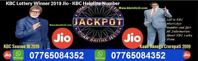 kbc lottery ticket 2019 jio kbc lottery winner list 2019 india KBC