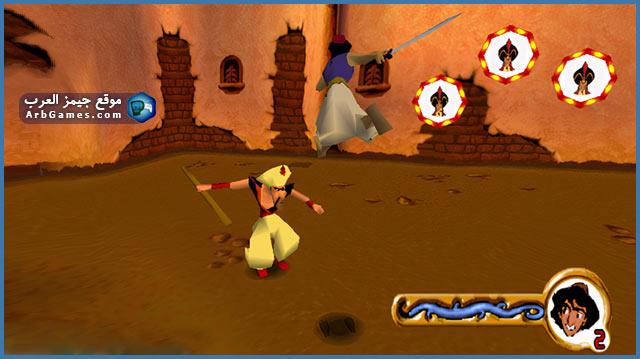 تنزيل لعبه علاء الدين Aladdin للكمبيوتر من ميديا فاير