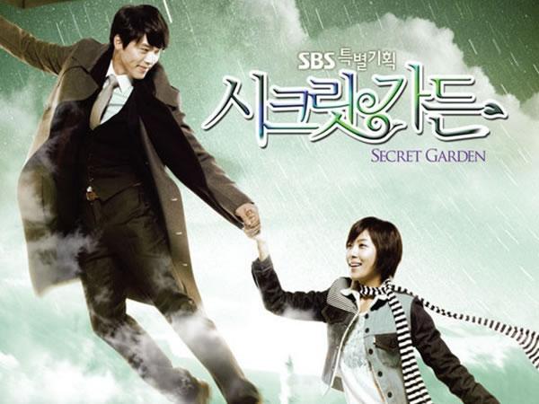 2010年之前韓劇 秘密花園線上看
