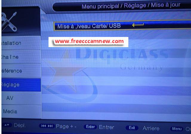 طريقة تحديث جهاز DIGICLASS MA-505 HD,طريقة تحديث جهاز ,DIGICLASS MA-505 HD,