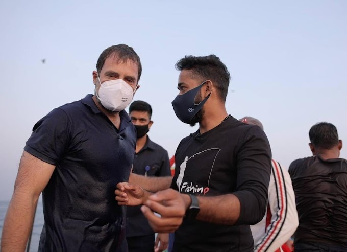 Rahul Gandhi की यह तसवीर हो रही हे वायरल, एब्स  है कबीले तारीफ़ जानिए पूरी बात।