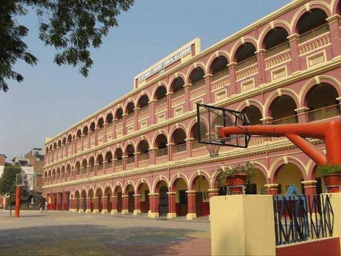 prayagraj: 69000 सहायक अध्यापक भर्ती की सेंट एंथोनी में काउंसिलिंग आज से