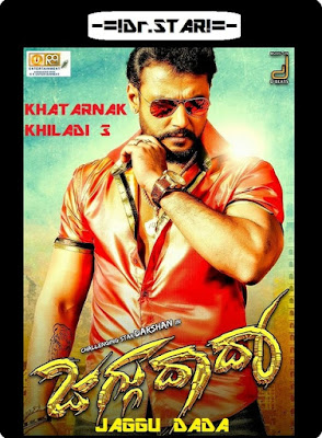 Jaggu Dada 2016 Dual Audio 720p UNCUT HDRip 1.63Gb