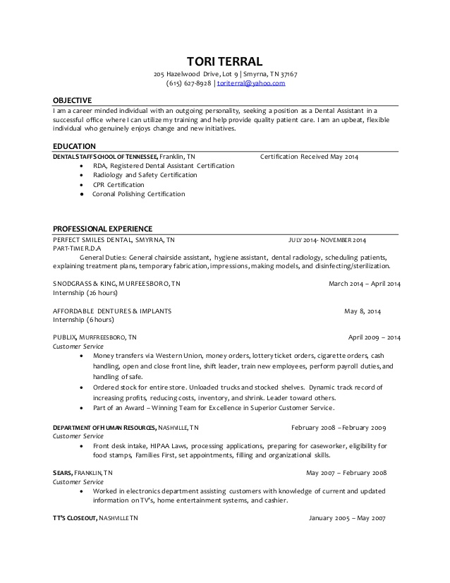 resume objective example teacher