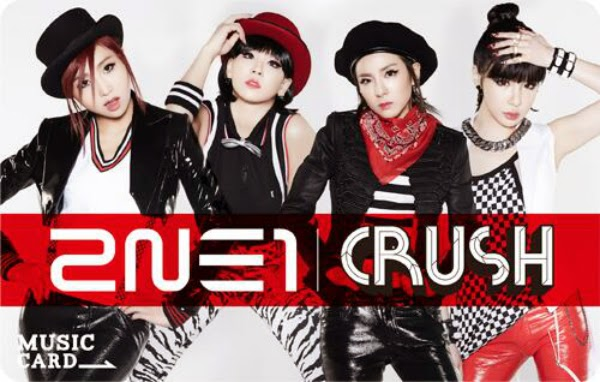 CRUSH (JPN VER) 2014.06.25