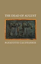 The Dead of August by Panayotis Cacoyannis book cover