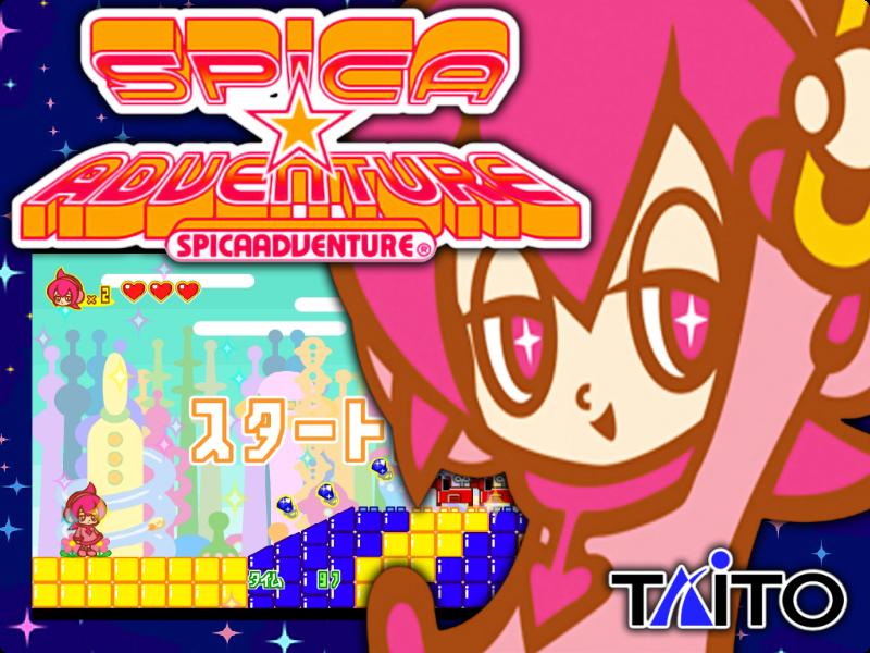 Spica Adventure Arcade Dump