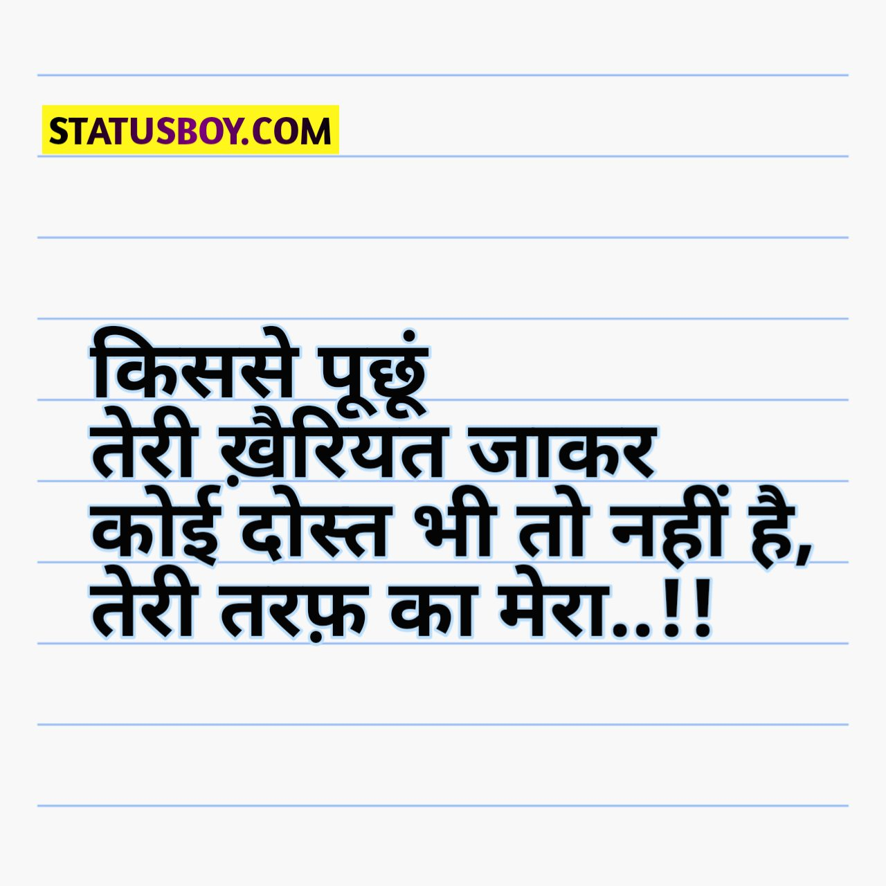Dard Bhari Status Hindi