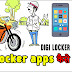 🌡digi locker apps क्या है digilocker apps कैसे चलाये