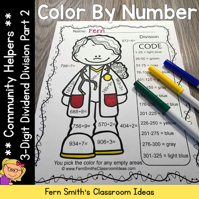Color By Number 3-Digit Dividend by 1-Digit Divisor Division Part 2 Careers Themed Resource