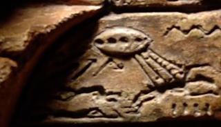 Ra Egitto Alieni Extraterrestri