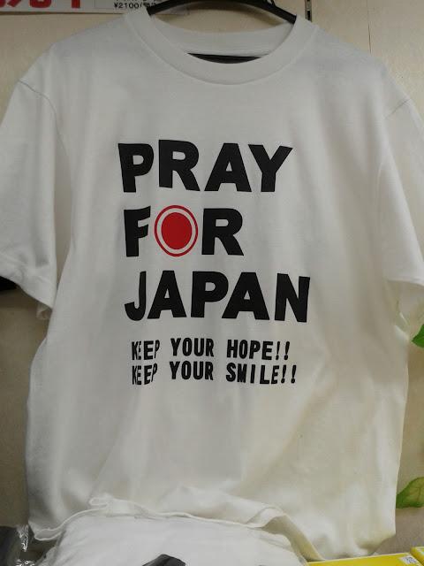 Camiseta reza por Japón