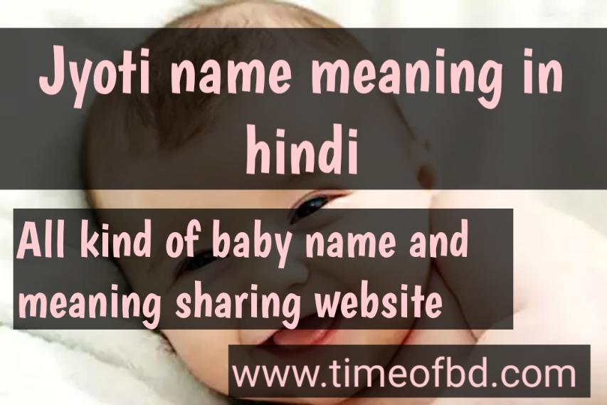 jyoti name meaning in hindi, jyoti ka meaning ,jyoti meaning in hindi dictioanry,meaning of jyoti in hindi