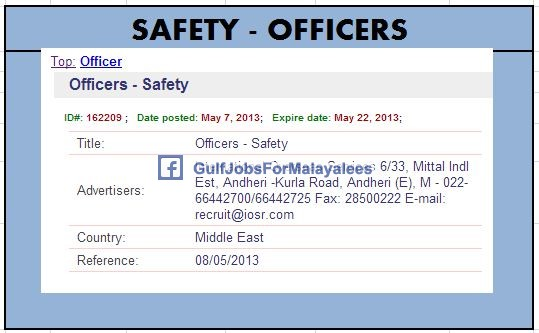 how to become a safety officer in the philippines