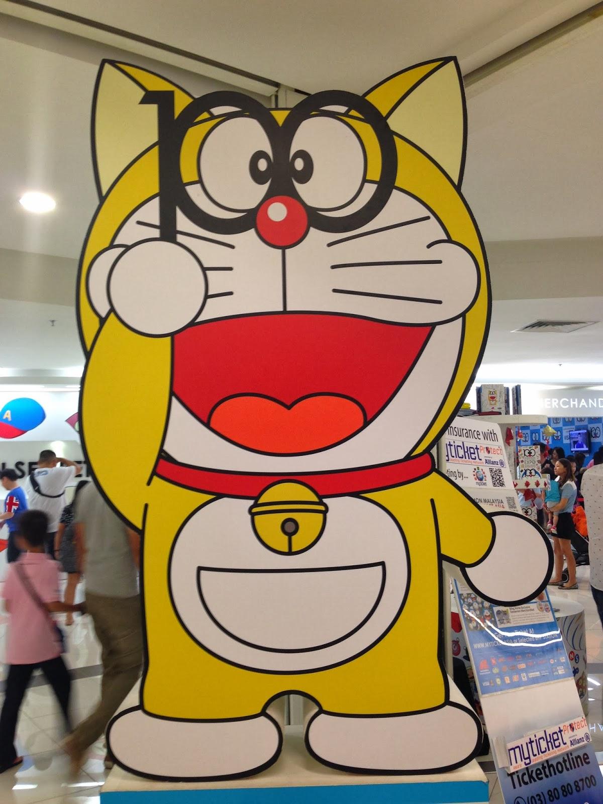 R Bridge 100 Doraemon Secret Gadget Expo