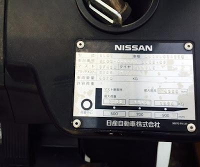 Nội, ngoại thất: Bán xe nâng xăng ga NISSAN 2,5T 3