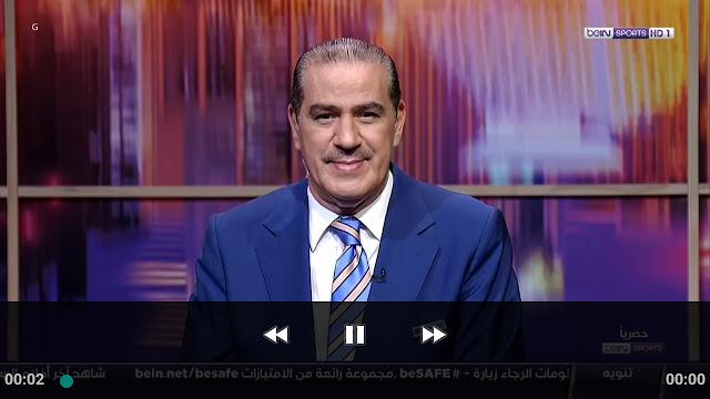 تحميل تطبيق HDTV v2  Ultimate Apk لمشاهدة قنوات العالم المشفرة بجودة رائعة التحديث الاخير 2020