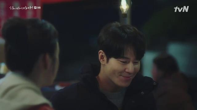 Lee Kyu Hyung as Jo Kang Hwa