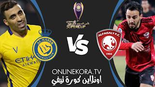 مشاهدة مباراة النصر والفيصلي بث مباشر اليوم 04-04-2021 في كأس خادم الحرمين
