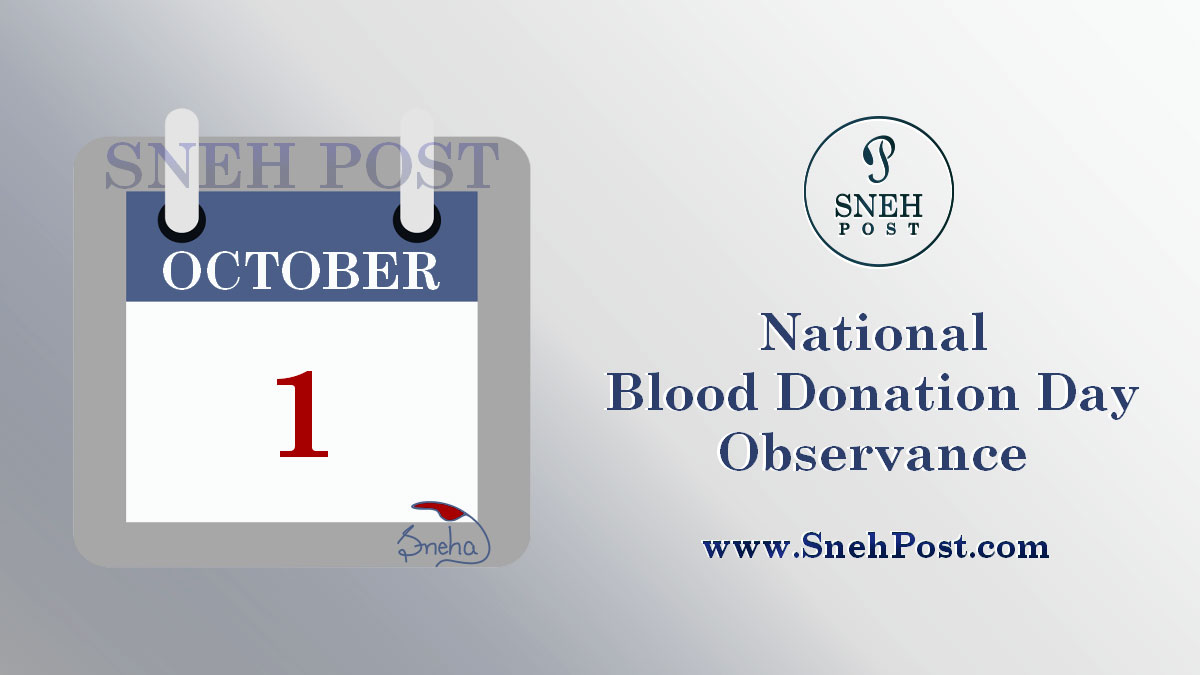 National Blood Donation Day date in India: October 1 in Calendar