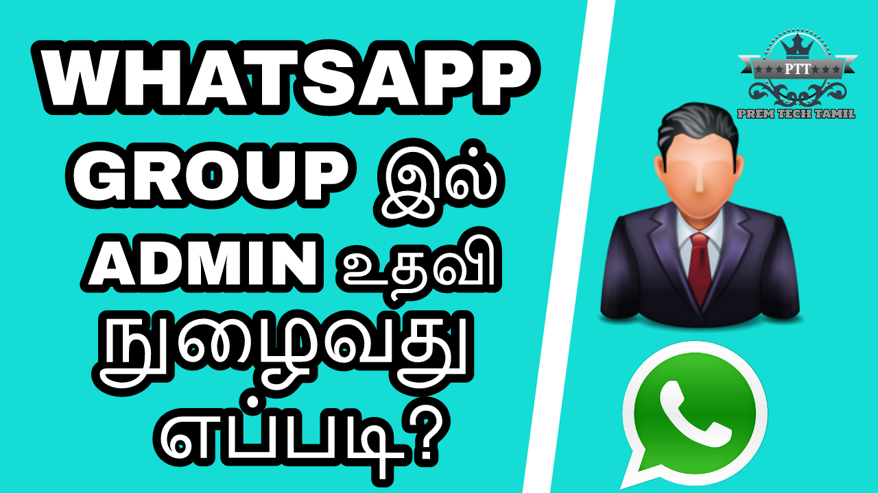 How To Join Whatsapp Group Without Group Admin Help In -3243