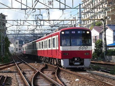 【京急復活までの軌跡】600形の特急 横浜行き