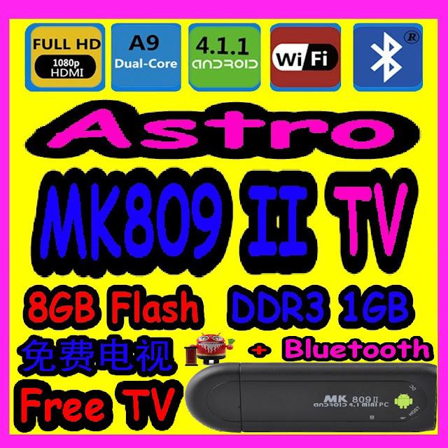 Astro TV MK809 II Android TV 4 1 1 mini pc Jelly Bean Smart