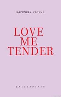 https://www.politeianet.gr/books/9786185274276-ntoumi-ifigeneia-saixpirikon-love-me-tender-283731