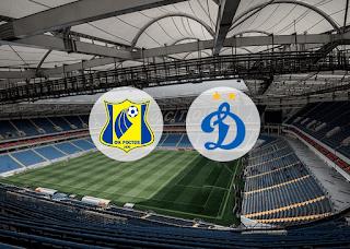 Динамо - Ростов смотреть онлайн бесплатно 23 ноября 2019 прямая трансляция в 16:30 МСК.