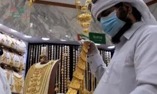 saudi news bangla, Price Gold