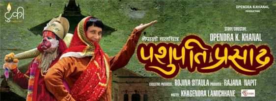nepali movie paashupati prasad poster