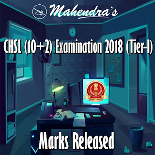 SSC | CHSL (10+2) Examination (Tier-I) | Marks Released