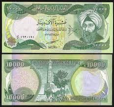 Baghdad Iraq Presse August 8 Iraqi Central Bank Announced About The Launching Of Its New From Currency Category Ten Thousand Dinars