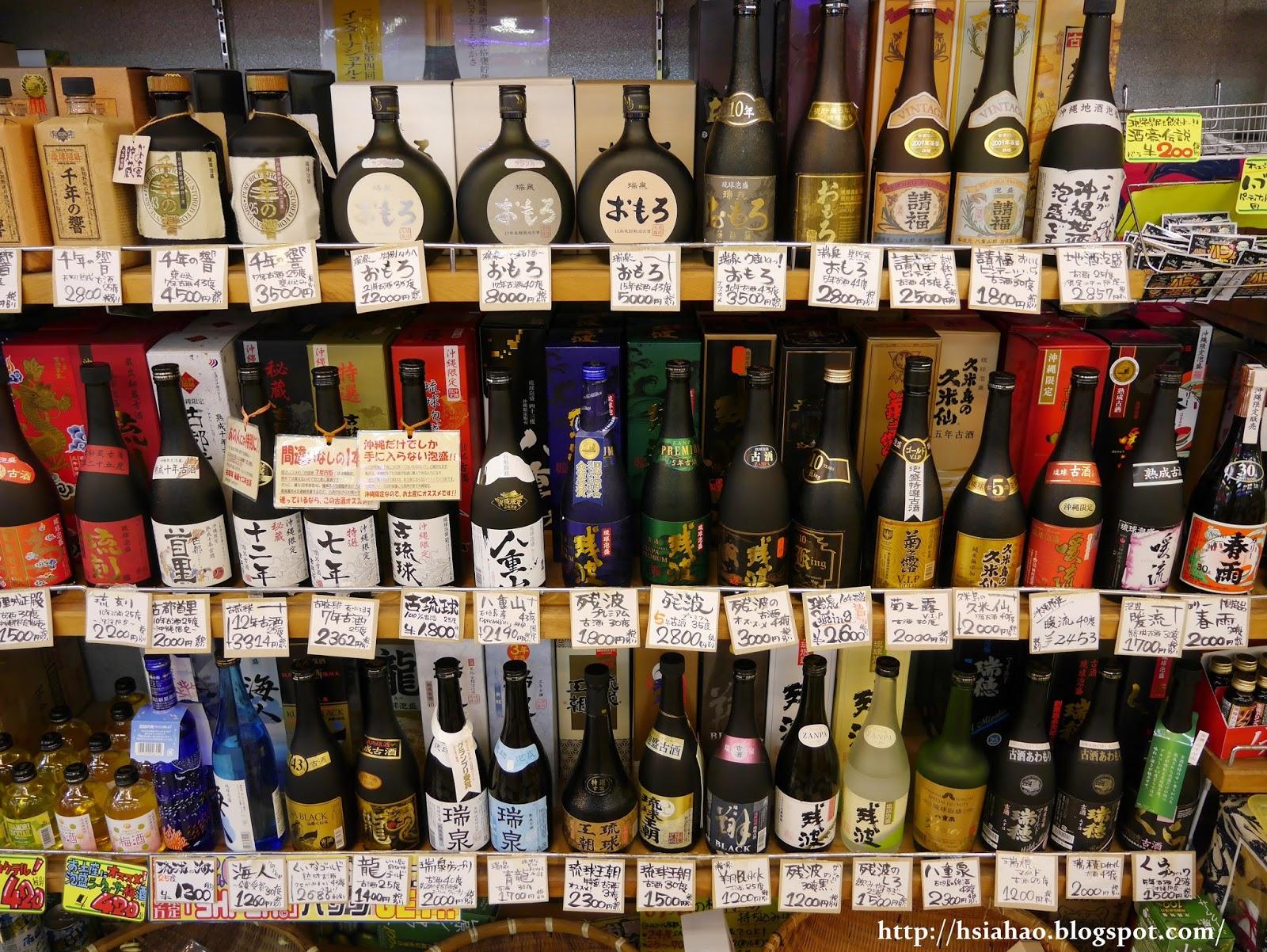 沖繩-泡盛-國際通-名產-必買-購物-逛街-Okinawa-kokusaidori