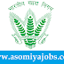 Food Safety and Standards Authority of India (FSSAI) Recruitment of various position: 2019 (Online Apply)
