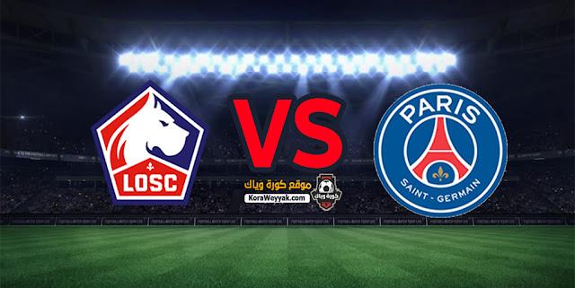 نتيجة مباراة باريس سان جيرمان ونادي ليل اليوم 20 ديسمبر 2020 في الدوري الفرنسي
