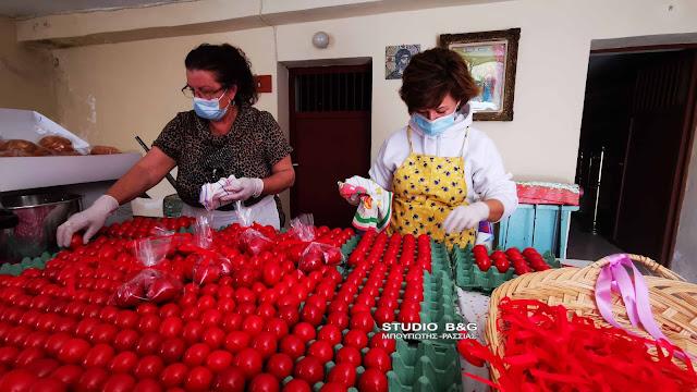 Ναύπλιο: Εθελόντριες έβαψαν πάνω από 500 πασχαλινά αυγά για τους απόρους (βίντεο)