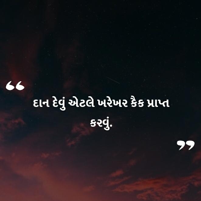 Gujarati Suvichar images