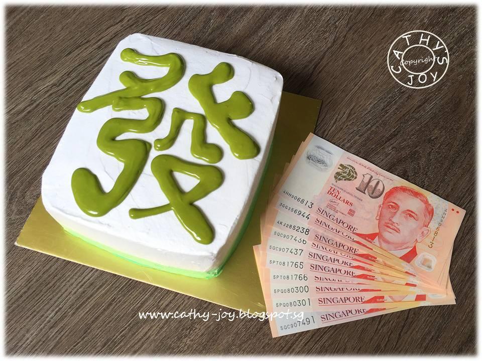 Ribbon Cake Recipe Joy Of Baking