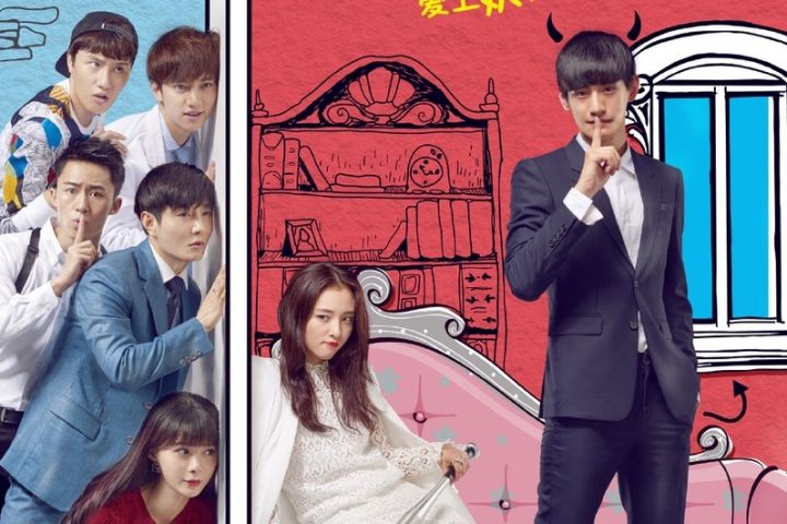 Download Drama China My Amazing Boyfriend Batch Sub Indo