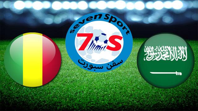 موعدنا مع مباراة السعودية ومالي  بتاريخ 28/05/2019 كاس العالم للشباب
