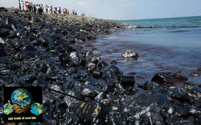 5. එන්නෝර් තෙල් කාන්දුව (Ennore Oil spill)