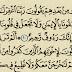 شرح وتفسير سورة الحشر surah Al Hashr (من الآية عشرة إلى الآية أربعة وعشرون )